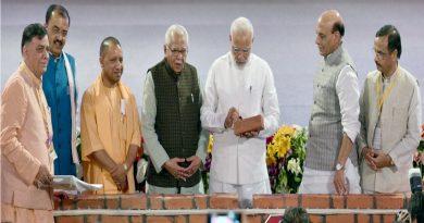 UPCM NEWS, PM मोदी लखनऊ में आयोजित 'ग्राउण्ड ब्रेकिंग सेरेमनी' कार्यक्रम में शामिल हुए