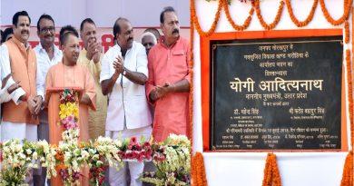 UPCM ने गोरखपुर के नवसृजित ब्लाॅक भरोहिया के कार्यालय भवन का शिलान्यास किया