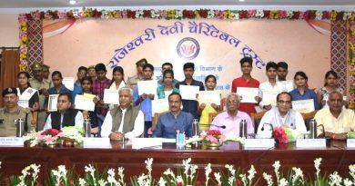 UP_Dy_CM मेधावी छात्र-छात्राओं के सम्मान समारोह में शामिल हुए