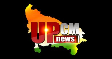 UPCM NEWS, 'रिकार्ड ब्रेकिंग' होगी भाजपा सरकार की 'ग्राउंड ब्रेकिंग सेरेमनी' - डॉ. चन्द्रमोहन