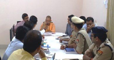 UPCM ने वाराणसी में संचालित परियोजनाओं के प्रगति कार्यों की समीक्षा बैठक की