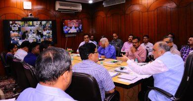 UPCM NEWS, मुख्य सचिव ने स्मार्ट सिटी योजना के कार्यों की समीक्षा बैठक की