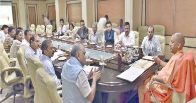 UPCM ने 'वन डिस्ट्रिक्ट, वन प्रोडक्ट' समिट की तैयारियों की समीक्षा बैठक की