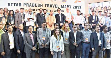 UPCM ने 'उत्तर प्रदेश ट्रैवल मार्ट-2018' का उद्घाटन किया