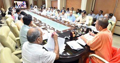 UPCM ने वीडियो काॅन्फ्रेंसिंग के माध्यम से विभिन्न जनपदों की समीक्षा बैठक की