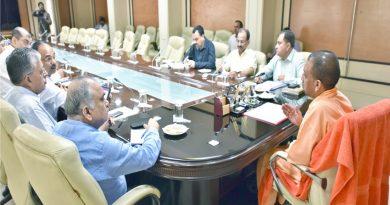 UPCM ने विद्युत विभाग के अधिकारियों के साथ उच्चस्तरीय समीक्षा बैठक की