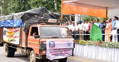 UPCM ने केरल के बाढ़ प्रभावितों के सहायतार्थ राहत सामग्री से भरे 25 वाहनों को झण्डी दिखाकर रवाना किया
