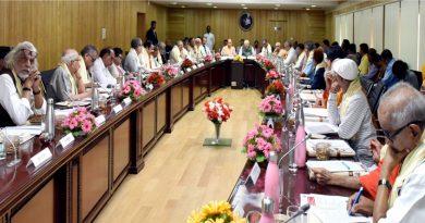 UPCM NEWS, राज्यपाल की अध्यक्षता में गठित राज्य स्तरीय आयोजन समिति की प्रथम बैठक सम्पन्न
