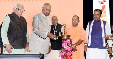 UPCM NEWS, राष्ट्रपति ने 'एक जनपद-एक उत्पाद' समिट का उद्घाटन किया