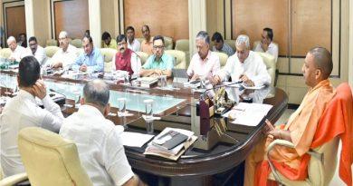 UPCM ने दुग्ध क्षेत्र विषयक राष्ट्रीय डेरी विकास बोर्ड के साथ समीक्षा बैठक की