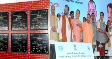 UPCM ने कानपुर में 'नमामि गंगे' परियोजनाओं का शिलान्यास एवं लोकार्पण किया