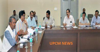 UPCM मंत्रिमंडल के समाज कल्याण मंत्री ने UP-सिडको को समय से निर्माण एवं मरम्मत कार्य पूर्ण कराने के निर्देश दिए