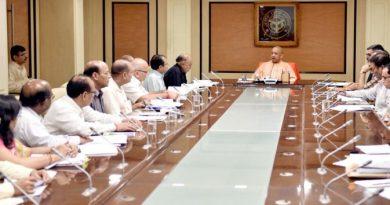 UPCM ने उत्तर प्रदेश लोक सेवा आयोग द्वारा रिक्त पदों को भरे जाने के संबंध में बैठक की