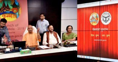 UPCMऔररेल मंत्री नेकुंभ मेला-2019 की वेबसाइट और सोशल मीडिया ऐप का शुभारंभ किया