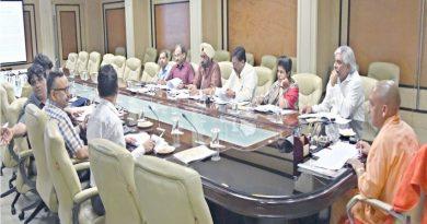 UPCM ने उत्तर प्रदेश राज्य आपदा प्रबन्ध प्राधिकरण के शासी निकाय की बैठक की