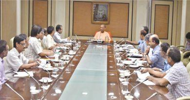 UPCM ने कार्मिक एवं नियुक्ति विभाग के कार्याें की समीक्षा बैठक की