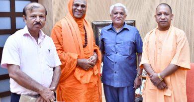 UPCM सेकर्नाटक के डॉ. चेन्नामल्लिकार्जुन स्वामी ने भेंट की