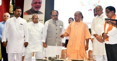 UPCM नेगोरखपुर में'आयुष्मान भारत-प्रधानमंत्री जन आरोग्य योजना' का शुभारम्भ किया