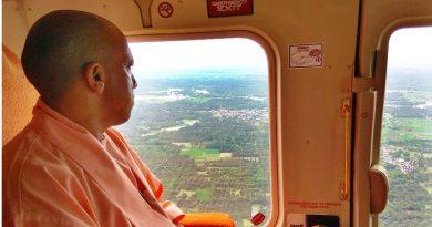 UPCM ने विभिन्न जनपद के बाढ़ ग्रस्त क्षेत्रों का हवाई सर्वेक्षण किया
