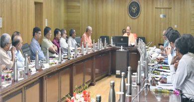 UPCM की अध्यक्षता मेंमहात्मा गांधी की 150वीं जयन्ती के भव्य आयोजन हेतुबैठक सम्पन्न