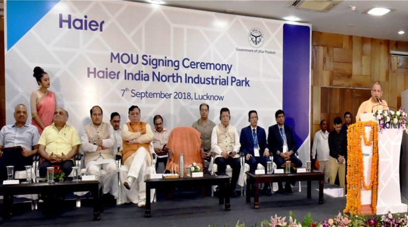 UPCM की उपस्थिति में हाॅयर कम्पनी और राज्य सरकार के मध्य MOU हस्ताक्षरित