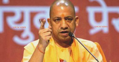 UPCM ने PM-मोदी को 'चैम्पियन्स आॅफ द अर्थ अवाॅर्ड' के लिए चयनित किए जाने पर हार्दिक बधाई दी