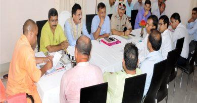 UPCM ने वाराणसी में विकास कार्यों की प्रगति की समीक्षा बैठक की