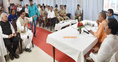 UPCM ने वाराणसी के विकास कार्यों और कानून-व्यवस्था की समीक्षा बैठक की