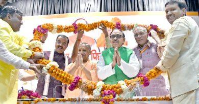 UPCM ने 'BJP पिछड़ा वर्ग मोर्चा उत्तर प्रदेश सामाजिक प्रतिनिधि बैठक' को सम्बोधित किया
