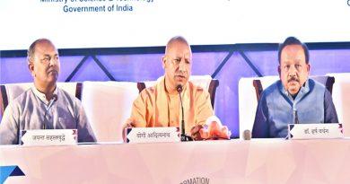 UPCM और केन्द्रीय विज्ञान एवं प्रौद्योगिकी मंत्री ने लखनऊ में IISF-2018 के सम्बन्ध में संयुक्त प्रेस-वार्ता को सम्बोधित किया