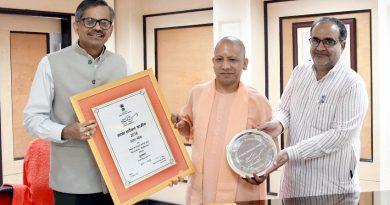 UPCM सरकार को PM-मोदी ने स्वच्छ सर्वेक्षण (ग्रामीण)-2018 के तहत पुरस्कार प्रदान किया