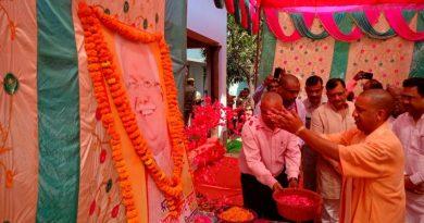 UPCM ने लखीमपुर पहुंचकर दिवंगत विधायक राम कुमार वर्मा को श्रद्धांजलि अर्पित की