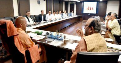 UPCM ने लोक भवन में 'प्रधानमंत्री शहरी आवास योजना' की प्रगति की समीक्षा बैठक की