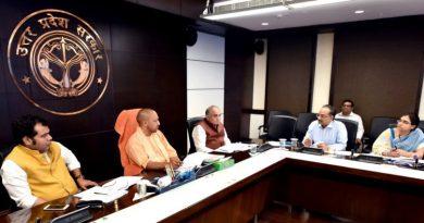 UPCM ने सौभाग्य औरउजाला योजना कार्यक्रमों की प्रगतिएवं मजरों के विद्युतीकरण कार्य की समीक्षा की