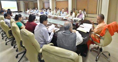 UPCM की अध्यक्षता में शास्त्री भवन में वृक्षारोपण के सम्बन्ध में आयोजित बैठक सम्पन्न
