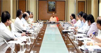 UPCM ने स्वच्छता से सम्बन्धित कार्ययोजनाओं और कानपुर की टैनरीज़ की शिफ्टिंग की प्रगति की समीक्षा बैठक की
