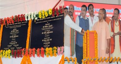 UPCM और केन्द्रीय सड़क परिवहन मंत्री ने बस्ती में 1,015 करोड़ रु. की परियोजनाओं का शिलान्यास किया