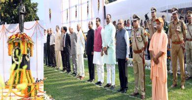 UPCM नेलखनऊ रिजर्व पुलिस लाइंस में आयोजित 'पुलिस स्मृति दिवस' पर कार्यक्रम को संबोधित किया