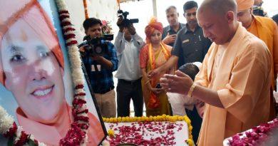 UPCM महंत चाँदनाथ के चित्र पर पुष्पांजलि अर्पित कर श्रद्धांजलि देते हुए