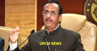 UP_Dy_CM डॉ. दिनेश शर्मा आज उच्च शिक्षा विभाग की बैठक करेंगे