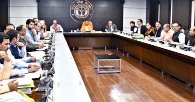 UPCM की अध्यक्षता में राज्य बाढ़ नियंत्रण परिषद की स्थायी संचालन समिति की बैठक सम्पन्न