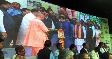 UPCM नागपुर में'एग्रोविजन एग्रीकल्चर समिट' में शामिल हुए