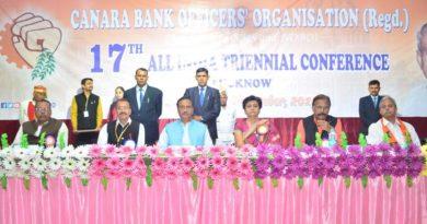 UP_Dy_CM ने कैनरा बैंक ऑफिसर आर्गेनाइजेशन के 17वें अखिल भारतीय त्रैवार्षिक सम्मेलन का शुभारंभ किया