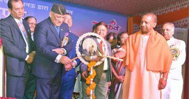 UPCM ने लखनऊ के गोमती तट पर आयोजित 'उत्तराखण्ड महोत्सव-2018' का शुभारम्भ किया