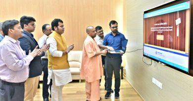 UPCM ने उत्तर प्रदेश पावर कारपोरशनद्वारा बनाए गए वेबपोर्टल का शुभारम्भ किया