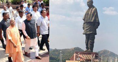 UPCM ने गुजरात में सरदार पटेल की 182 मीटर ऊँची प्रतिमा के लोकार्पण के लिए PM-मोदी के प्रति आभार व्यक्त किया