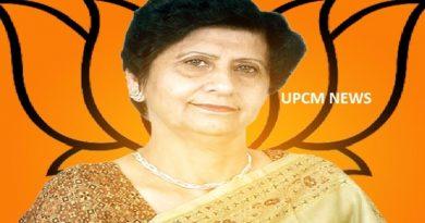 UPCM मंत्रिमंडल के परिवहन मंत्री और प्रमुख सचिव परिवहन को महापौर संयुक्ता भाटिया ने पत्र लिखा