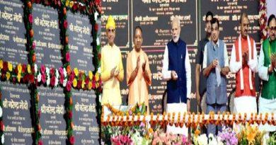 UPCM NEWS, PM मोदी ने वाराणसी में लगभग 2413 करोड़ रु. की परियोजनाओं का लोकार्पण एवं शिलान्यास किया