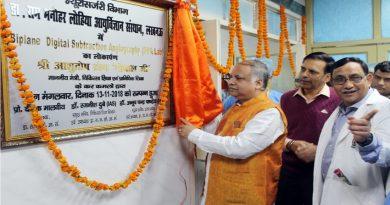UPCM मंत्रिमंडल के चिकित्सा शिक्षा मंत्री ने डॉ. राम मनोहर लोहिया आयुर्विज्ञान संस्थान में 05 चिकित्सा संयंत्रों का लोकार्पण किया