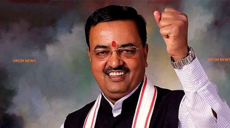 UP_Dy_CM केशव प्रसाद मौर्य ने कहा कांग्रेस नीति विहीन पार्टी
